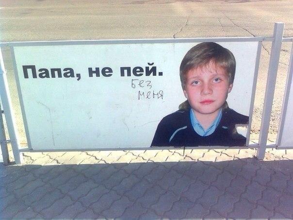 Приколы и маразмы России - самые смешные и прикольные картинки 11