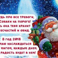 Прикольные Новогодние открытки 2018 - скачать бесплатно, подборка 16