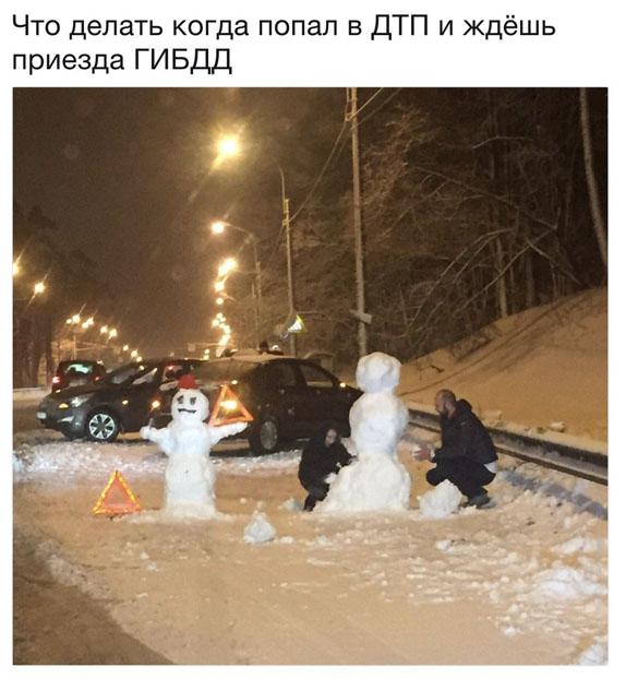 Прикольные и смешные русские фото - новая и свежая подборка №17 15