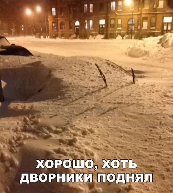 Прикольные и смешные русские фото - новая и свежая подборка №17 20