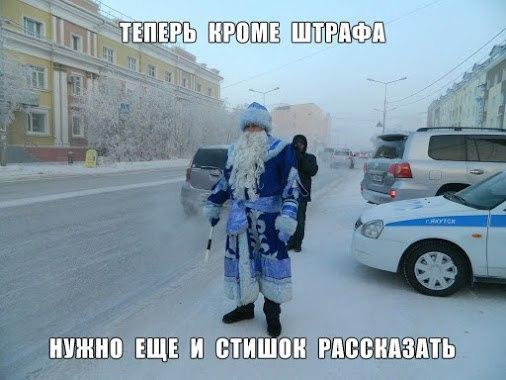 Веселые и смешные картинки про зиму и снег - забавная подборка №23 12