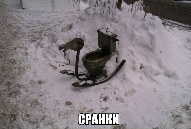Веселые и смешные картинки про зиму и снег - забавная подборка №23 15