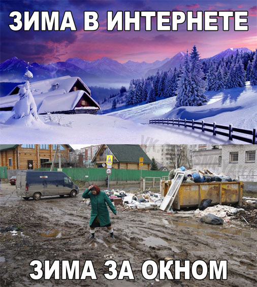 Веселые и смешные картинки про зиму и снег - забавная подборка №23 5