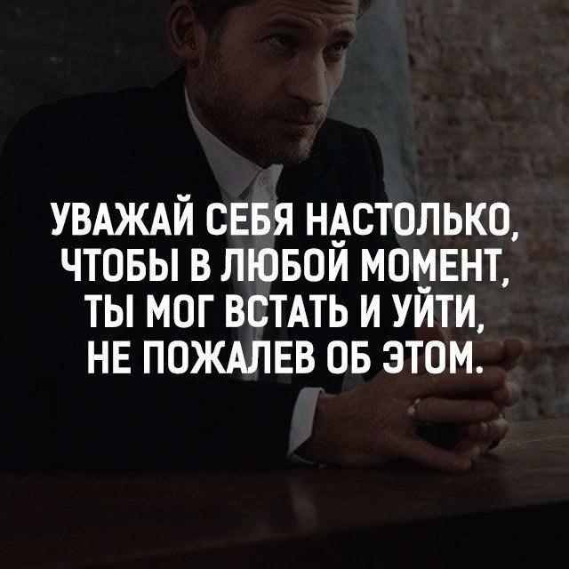 Интересные и мудрые цитаты про успех - самая лучшая подборка 10