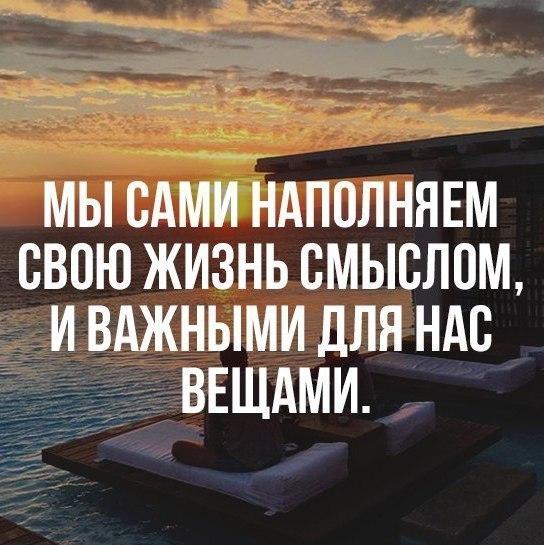 Интересные и мудрые цитаты про успех - самая лучшая подборка 2