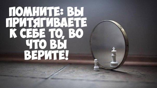 Интересные и мудрые цитаты про успех - самая лучшая подборка 5