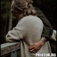 Как улучшить отношения с любимым - лучшие советы и способы 2