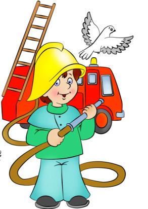 Красивые и интересные рисунки на тему пожарная безопасность - для детей 12