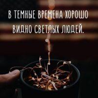 Красивые и невероятные цитаты про смысл жизни человека - подборка 6