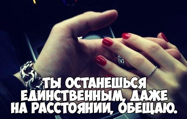Красивые и прикольные картинки про любовь и отношения - подборка 11