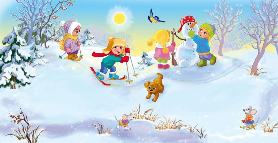 Красивые и прикольные рисунки на тему зимние забавы - скачать бесплатно 5