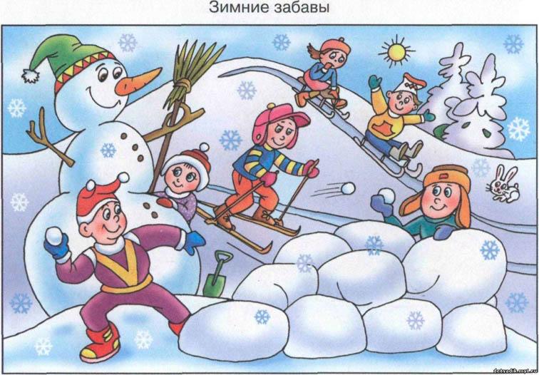Красивые и прикольные рисунки на тему зимние забавы - скачать бесплатно 8