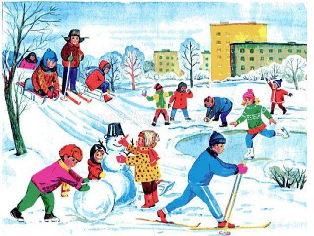 Красивые и прикольные рисунки на тему зимние забавы - скачать бесплатно 9