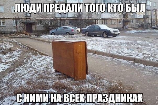 Веселые и смешные картинки про зиму - самая забавная подборка №36 13