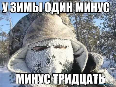 Веселые и смешные картинки про зиму - самая забавная подборка №36 15
