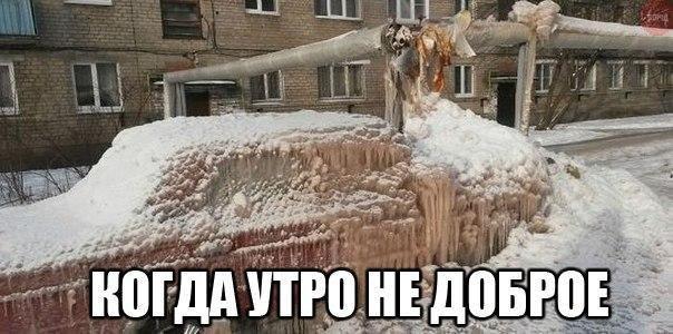 Веселые и смешные картинки про зиму - самая забавная подборка №36 9