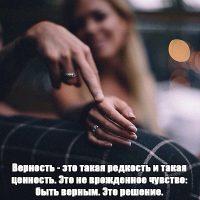 Высказывания и цитаты про любовь со смыслом - картинки с надписями 10
