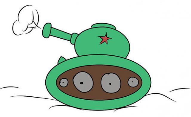 Именинами, веселый танк картинка
