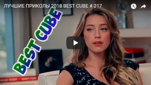 Лучшие ржачные и смешные видео приколы за конец февраля - №84