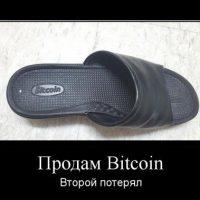 Лучшие ржачные и смешные демотиваторы за февраль 2018 - подборка №17 7