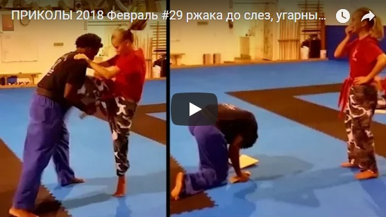 Лучшие смешные и ржачные видео приколы 2018 - коллекция №78