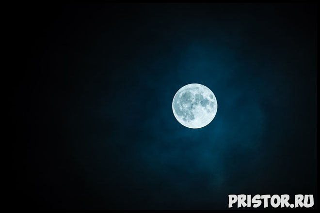 Почему нельзя чтобы луна светила на спящего Основные причины 1