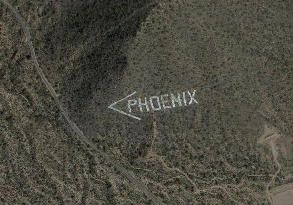 Прикольные и забавные огромные надписи на земле - подборка №31 10
