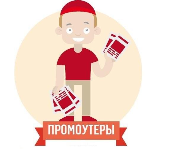 Работа для подростков 13-14 лет - самые распространенные варианты 5