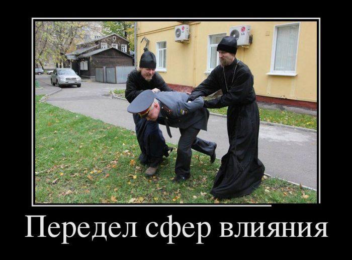 Ржачные и прикольные демотиваторы за конец февраля - лучшие №20 8