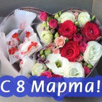 Скачать картинки С 8 Марта бесплатно - самые красивые и прикольные 11