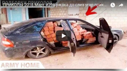 Веселые и смешные видео приколы за март 2018 - лучшие №101