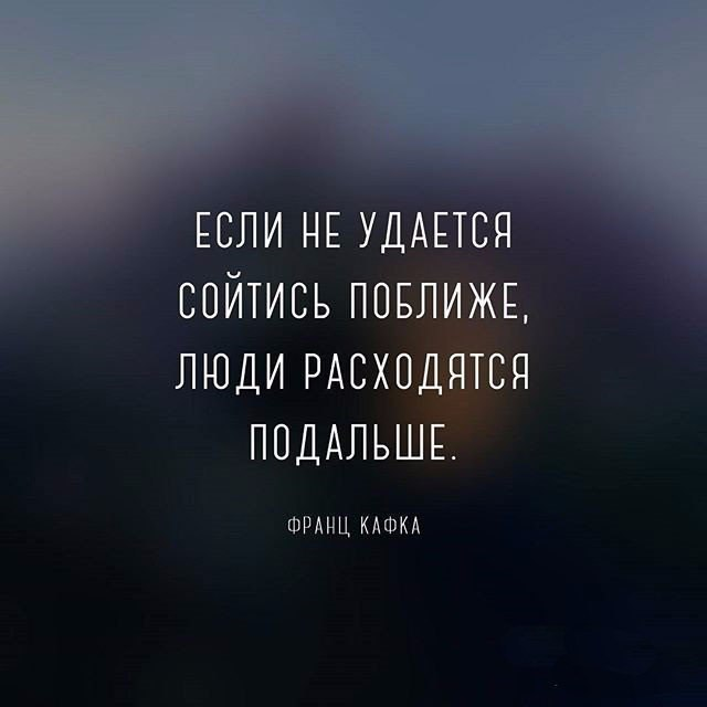 Картинки с цитатами со смыслом про жизнь - самые мудрые и красивые 4