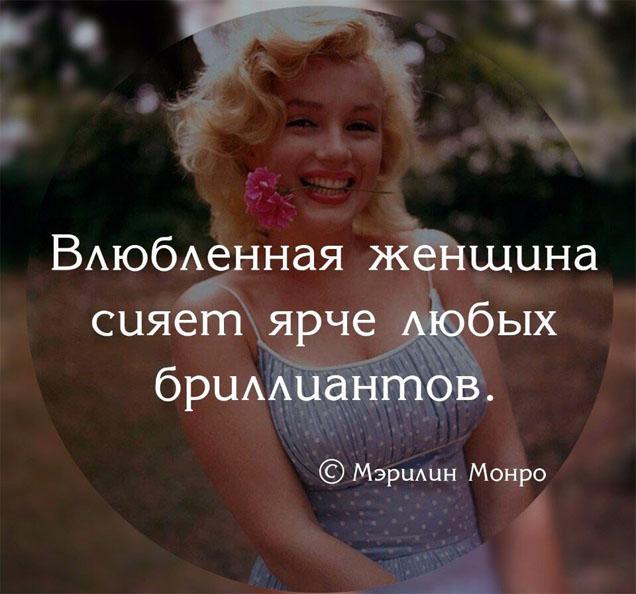 Красивые и мудрые цитаты про любовь в картинках - самые интересные 1