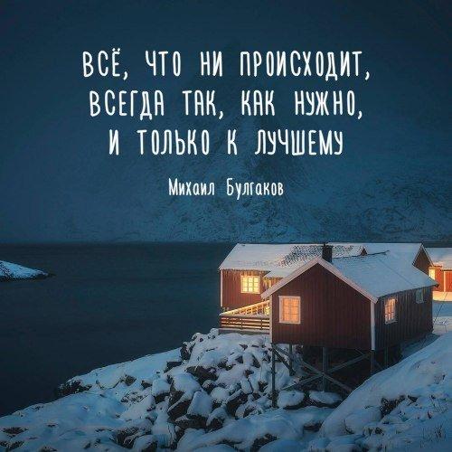Красивые и мудрые цитаты про любовь в картинках - самые интересные 4