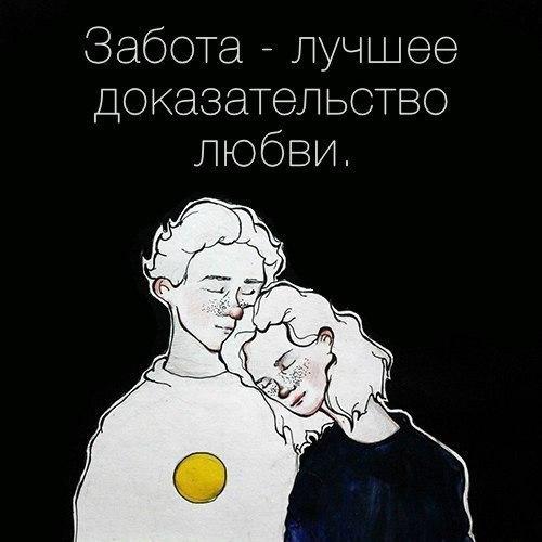 Красивые картинки мужчина и женщина - милые и романтические 9