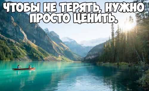 Красивые цитаты про жизнь со смыслом - самые лучшие и мудрые 11