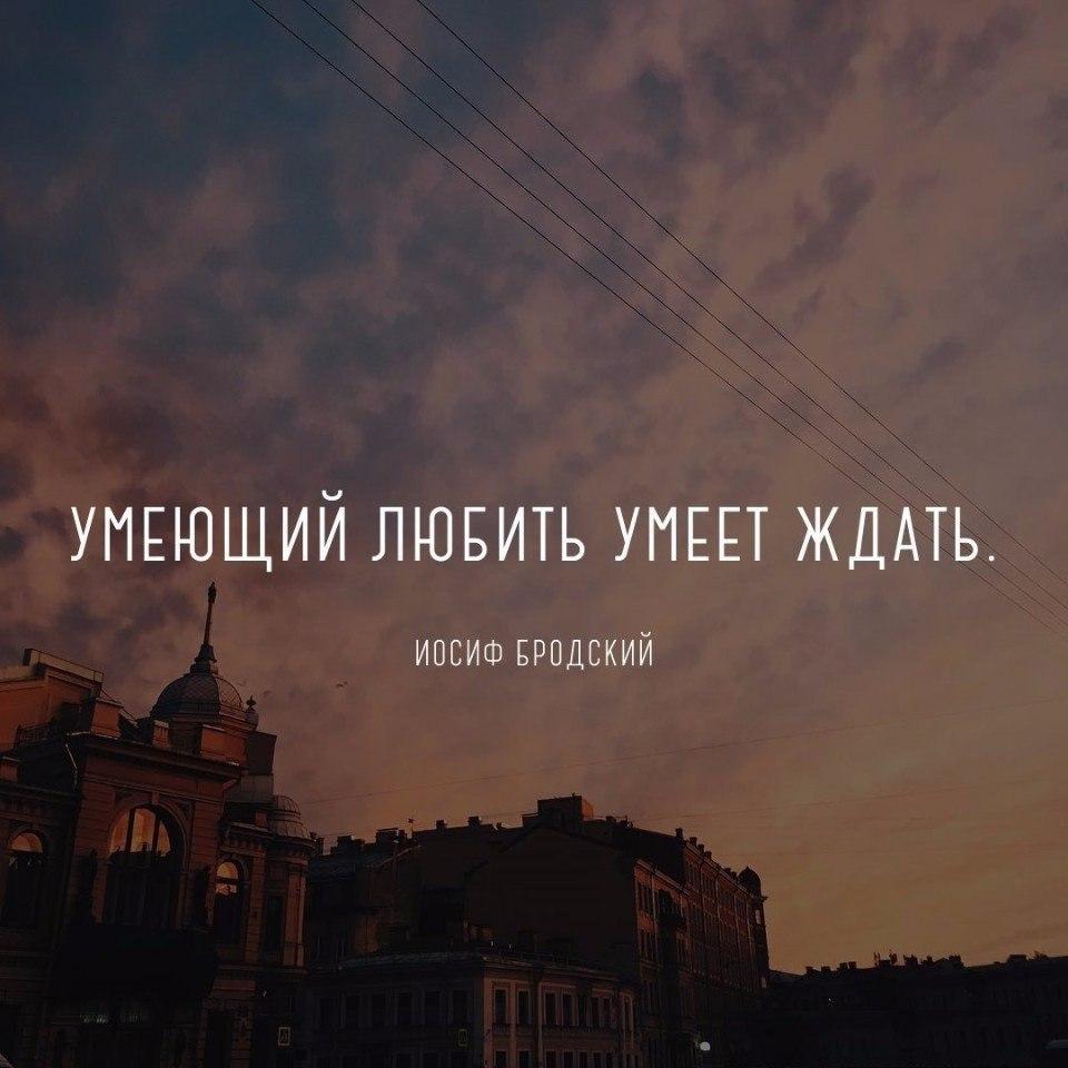 Красивые цитаты про жизнь со смыслом - самые лучшие и мудрые 13
