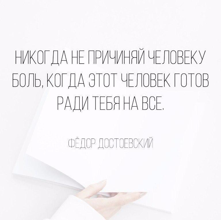Красивые цитаты про жизнь со смыслом - самые лучшие и мудрые 14
