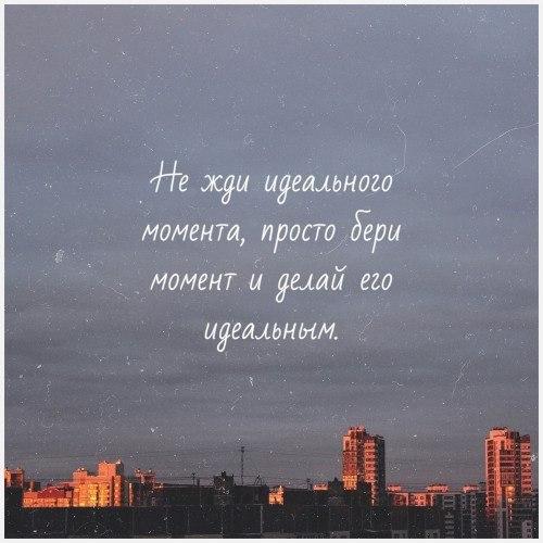 Красивые цитаты про жизнь со смыслом - самые лучшие и мудрые 3