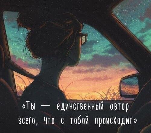 Одиночество картинки на аватарку - очень красивые и интересные №10 2