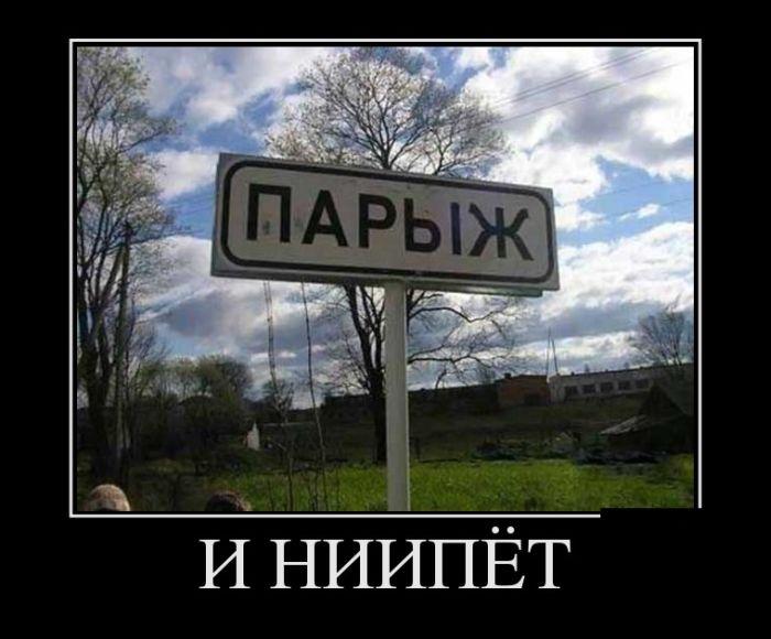 Подборка недельных демотиваторов за март - лучшие фото №24 3