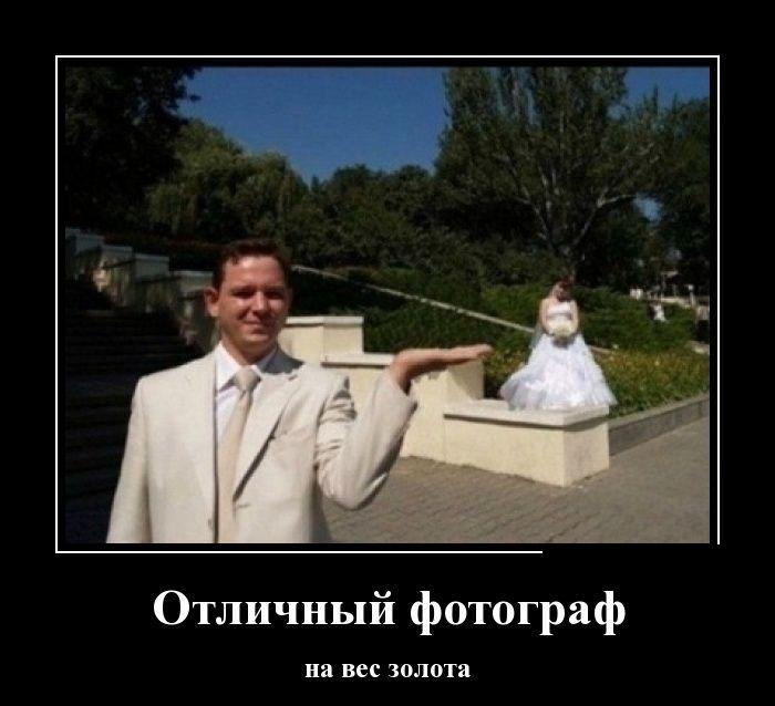 Смешные и веселые демотиваторы до слез - лучшая коллекция №23 10