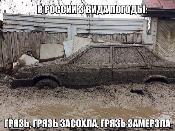 Смешные и ржачные русские приколы до слез - коллекция №52 15