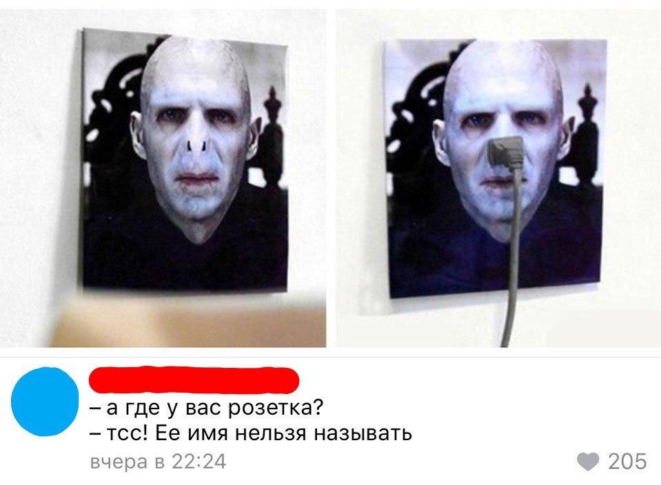 Смешные картинки про людей с надписями - самые забавные №44 8
