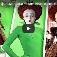 7 обожаемых фильмов до и после спецэффектов - интересное видео