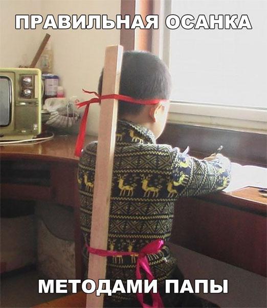 Лучшие смешные и веселые приколы воскресенья - подборка №59 9