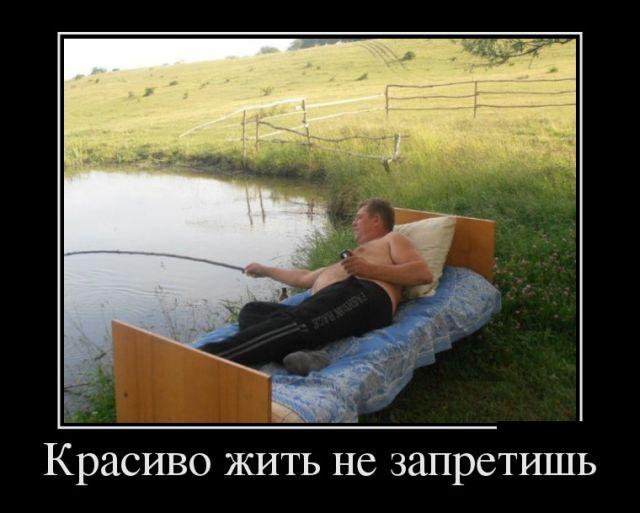 Подборка смешных и прикольных демотиваторов за апрель - лучшие №27 9