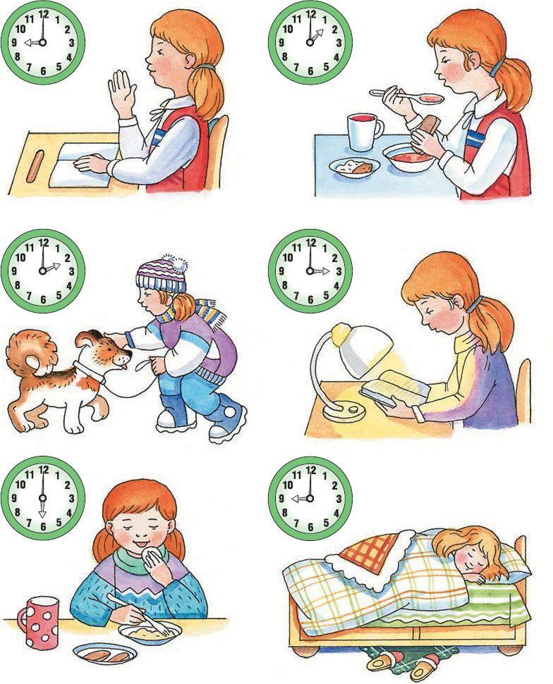 Режим дня - красивые картинки для детей для детского сада 10
