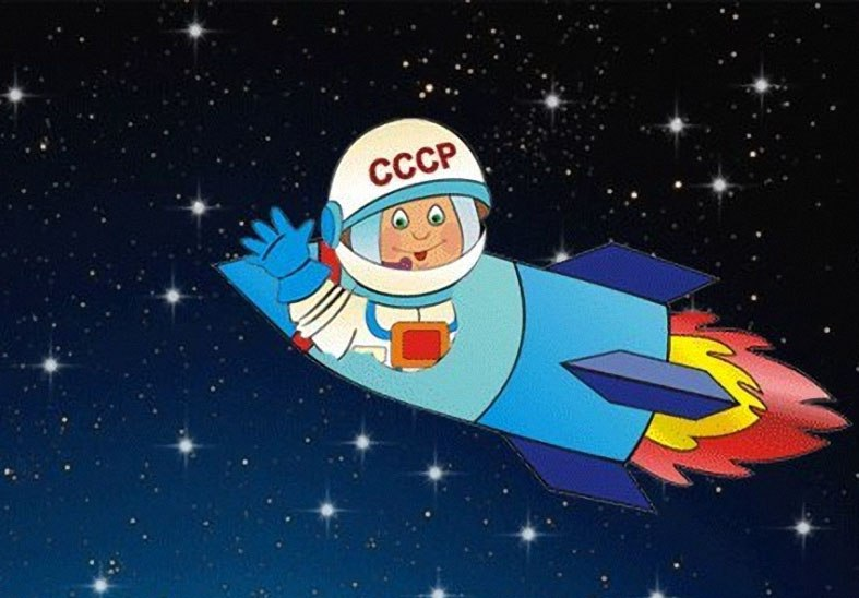 Рисунки для детей ко дню Космонавтики - самые красивые и прикольные 9