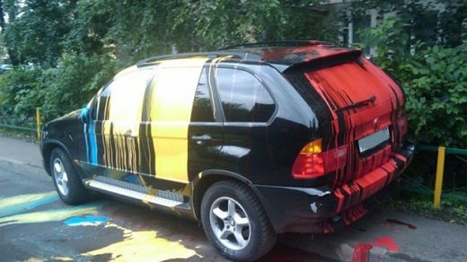 Как и чем удалить краску с кузова автомобиля - лучшие способы 1